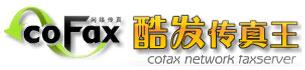 coFax万博官网手机版登录注册服务器logo