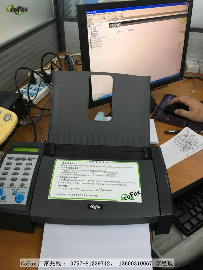 保时捷选用coFax万博官网手机版登录注册服务器