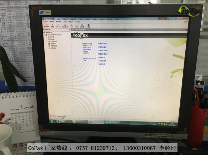 捷泰克机械有限公司采用cofax万博官网手机版登录注册服务器