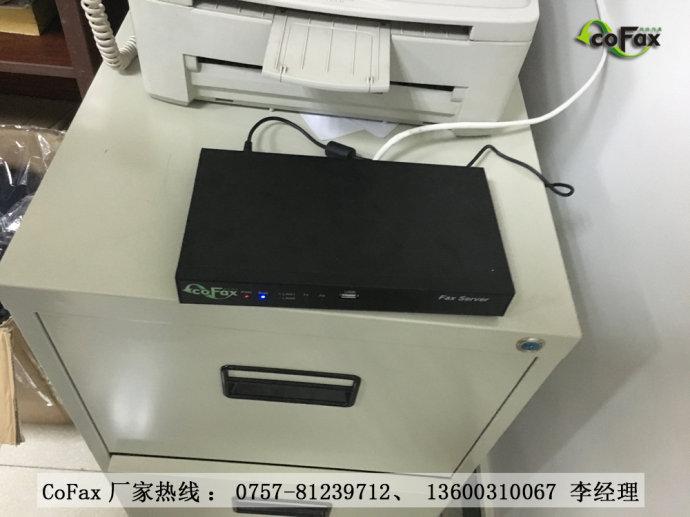 东莞方德高分子材料有限公司万博官网手机版登录注册服务器系统