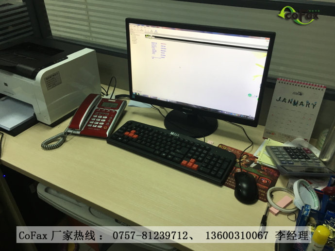 东莞方德高分子材料有限公司用cofax万博官网手机版登录注册服务器