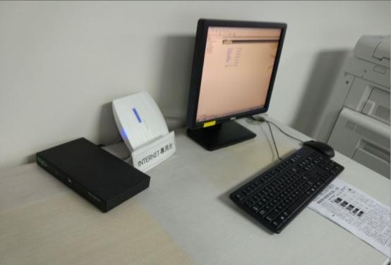 罗姆半导体集用cofax电脑万博官网手机版登录注册