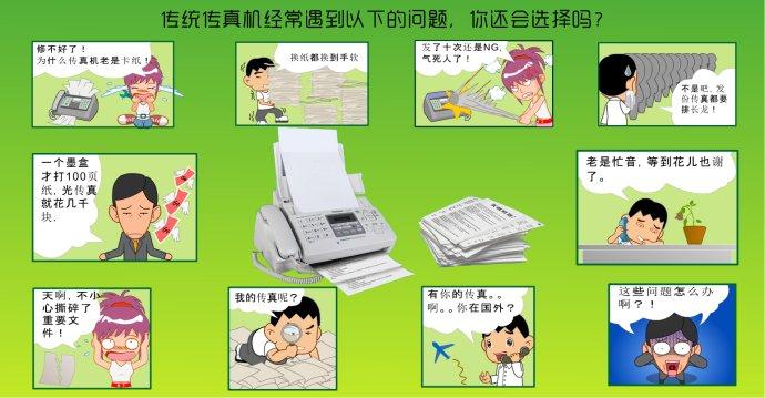 内蒙古出入境检验检疫局采用cofax万博官网手机版登录注册系统